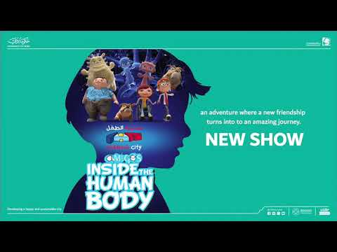 """our new planetarium show at Children's City """"Amigos Inside The Human Body"""""""