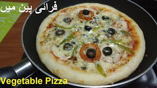 Pizza without Oven | Veg Pizza recipe | Pizza in Fry pan | Style Pizza | Homemade Pizza Dough