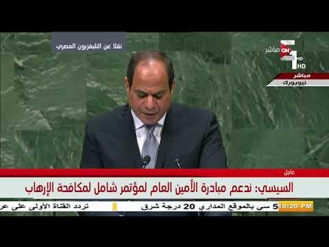 الرئيس السيسي: وجوب استعادة مصداقية الأمم المتحدة  - نشر قبل 5 ساعة