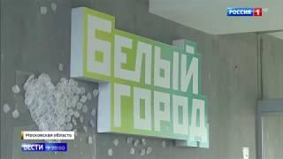 Новости: Банкротство Urban Group - ЖК Белый Город