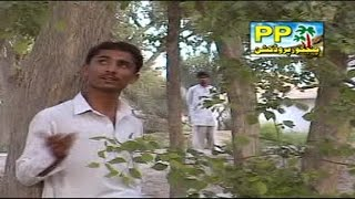 Inayat Gul - Arncho Nazuka - Balochi Regional Song