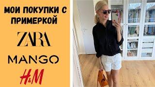 Покупки в ZARA Mango H\u0026M Helly Hanson C примеркой шоппинг влог 2021