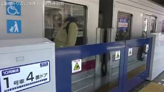 【今日からホームドア稼働開始】東武東上線池袋駅2,3番線 ホームドア稼働開始