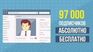 TopLiders.ru