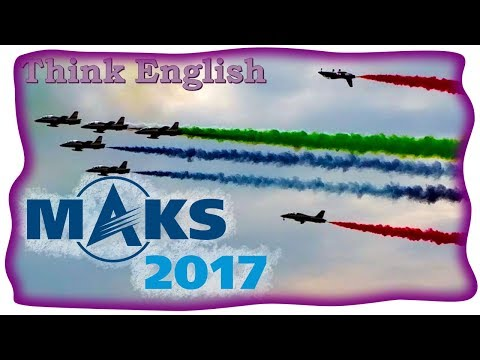 MAKS-2017 Airshow