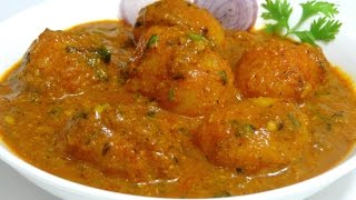 Dum Aloo Recipe-Kashmiri Shahi Aloo Dum-Indian Potato Curry Recipe
