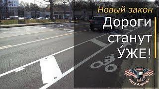 Закони для автомобілістів України 2018. Ширина дорожньої смуги.