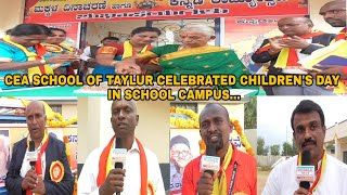 CEA SCHOOL OF TAYLUR CELEBRATED CHILDREN'S DAY IN SCHOOL CAMPUS...