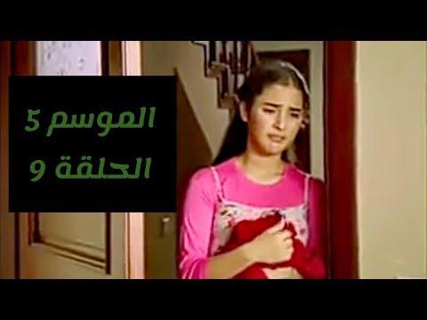 مسلسل زهرة القصر الجزء الخامس الحلقة 9 مترجم Hd Youtube