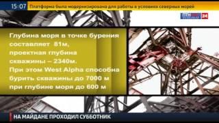 Еще вариант ребрендинга телеканала путём изменения наименования и логотипа с «РОССИЯ-24» на «ПТНХЛО»(Владимир Путин: прагматизм в бизнесе побеждает политическую конъюнктуру., 2014-08-09T16:54:02.000Z)