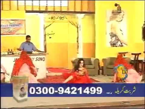 Ring ring ringa Deedar