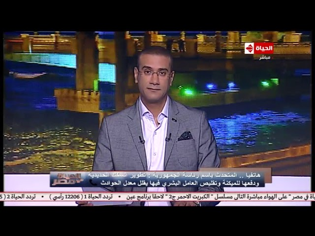 الحياة-في-مصر-السفير-بسام-راضي-هناك-خطة-تشمل-تطوير-1200-عربة-سكة-حديد