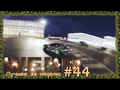 Dank WebM Compilation #44