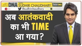 DNA: Time Magazine पर Mullah Baradar का प्रभाव! |Top 100 Influential People List |Taliban Co-Founder