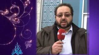 Eid Ul Adha 2009 - Eid Mubarak
