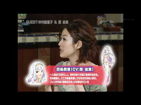 39V 111006 AnimeTV Eriko Nakamura & Yumi Hara