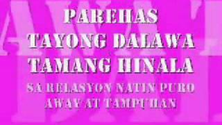 Repeat youtube video pangako sayo part II by blame with lyrics V'U'P