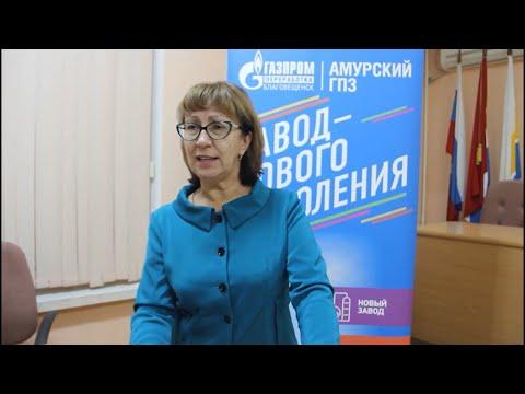 Глава Свободненского района Эльвира Агафонова: Амурский ГПЗ уже даёт реальную пользу нашим сёлам!