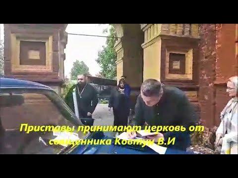 Изъятие храма у РПАЦ в Трубчевске в пользу РПЦ МП.