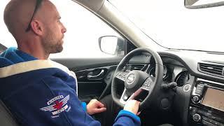 In Depth demonstration of Nissan Pro-Pilot