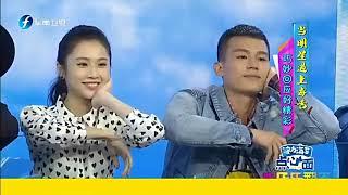 20170112 娱乐乐翻天 郑嘉颖拍好运旅行团不慎全裸