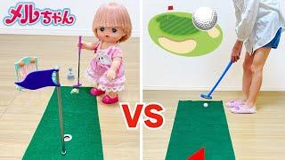 メルちゃん ななちゃん ゴルフ対決!ミニゴルフセット / Mell-chan Golf Challenge   Scores That Shine Mini Golf Set