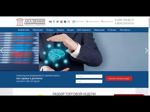 Обзор рынка от Академии Трейдинга и Инвестиций с Андреем Гаценко 02.05.2018