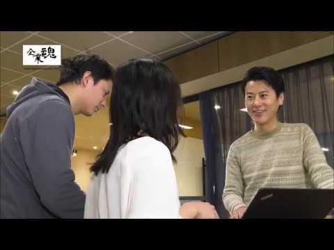 株式会社リクルートマーケティングパートナーズ (スタッフ編)