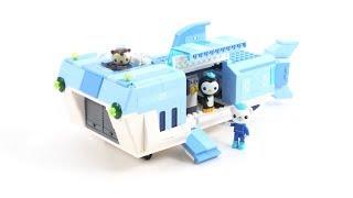 Lego China Enlighten 3705 White Shark Mobile Base Octonauts - MengBrick Build