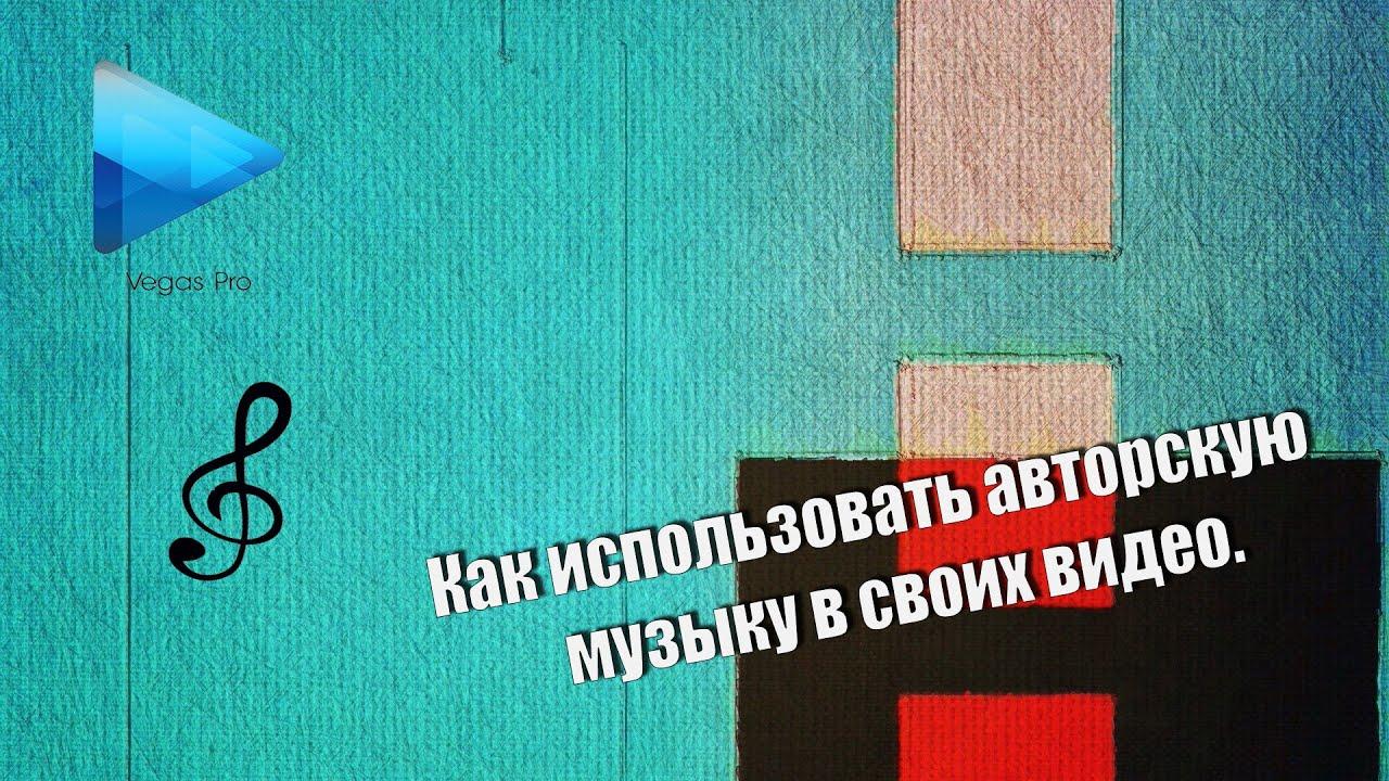 Вставляет плеву видео — 12