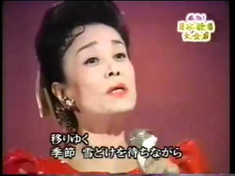 Misora Hibari(美空.ひばり) - Kawa no nagare no you ni(川の流れのように)