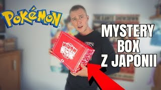MYSTERY BOX POKEMON Z JAPONII !