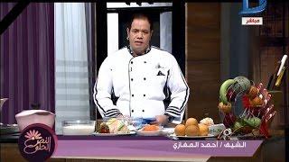 النص الحلو|المطبخ الهندي ( سر الفراخ بالكاري )+( قالب البطاطس بالفلفل )  مع الشيف