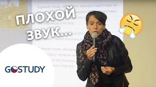 Условия поступления в вузы Чехии. Программы подготовки (Информационная встреча в Москве)