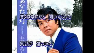 1972年(昭和47年)12月発売。 TVの全日本歌謡選手権でチャンピオンにな...