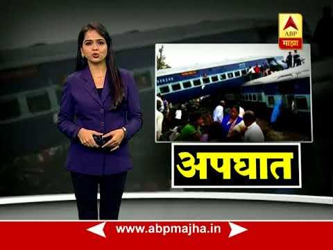 Uttar Pradesh : Utkal Express Derail