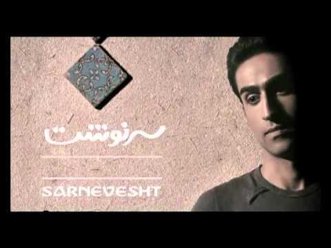 HADI AHMADI-ALBOUM SARNEVESHT-هادي احمدي-آلبوم سرنوشت