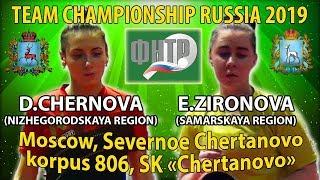 Ещё красавиц на сайт! :) Чемпионат России 2019 1/8 Зиронова - Чернова