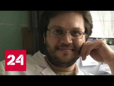 Челябинского лжеврача-шизофреника отправят на принудительное лечение - Россия 24