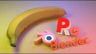 Моделирование и текстурирование в Blender. Создание банана.