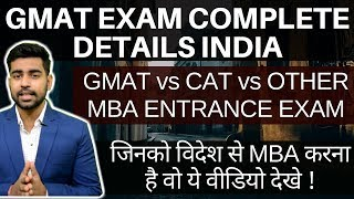 Top 10 MBA - Everything About GMAT EXAM in INDIA | GMAT vs CAT exam | GMAT Exam Details | GMAT, CAT| MBA Abroad
