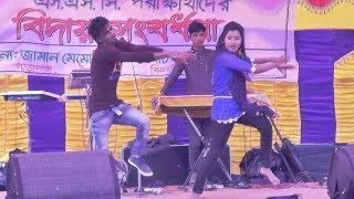 Chupi Chupi Bolo Keo Jene Jabe | Dance Bangla Dance Academy | Stage Dance Performance 2018