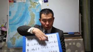 ポルトガル:鉄砲伝来(種子島)/イエズス会宣教師ザビエル他/禁教令 オ...