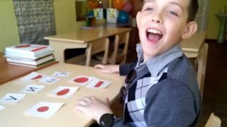 Обучение детей с ОВЗ.Фрагмент индивидуального логопедического занятия с неговорящим ребенком.