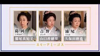 【山口香緒里】 愛知県出身 女優 1974年8月22日生 獅子座 O型 主な出演...