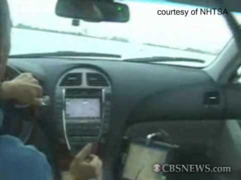 Watch Dogs Car Acceleration Fix
