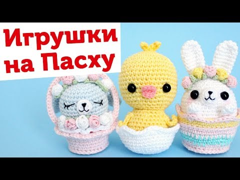 Видео Купить пасхальные сувениры в интернет магазине
