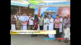Election Express in Kannur കണ്ണൂര്‍