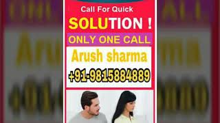 Love marriage problems by aghori baba+91-98158-84889mumbai