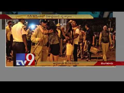 Bangalore night molestation caught on camera - TV9